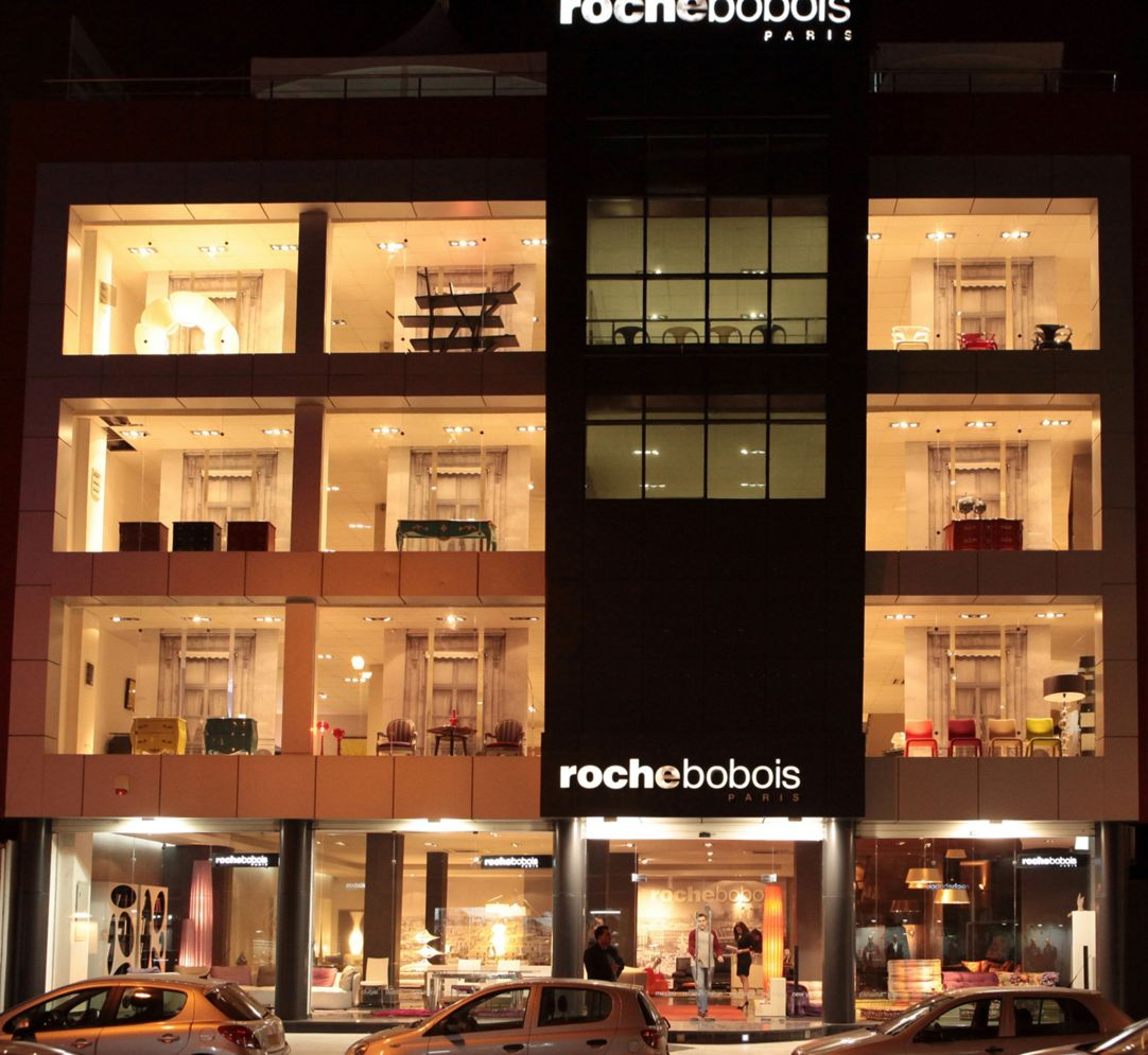 Roche Bobois showroom Alger (16000)